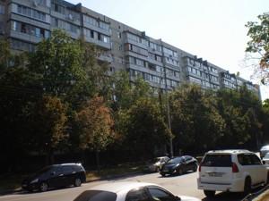 Квартира Якубовського Маршала, 2, Київ, F-43408 - Фото 16