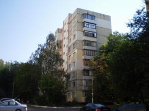 Квартира Якубовського Маршала, 2в, Київ, Z-583165 - Фото