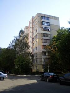 Квартира Якубовського Маршала, 2в, Київ, Z-583165 - Фото 23