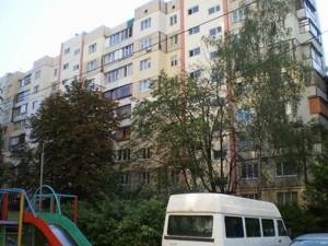 Квартира Якубовського Маршала, 2в, Київ, Z-583165 - Фото 22