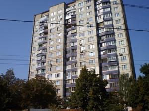 Квартира Якубовского Маршала, 3, Киев, Z-591890 - Фото3