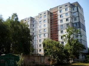 Квартира Якубовского Маршала, 7, Киев, G-34521 - Фото 12