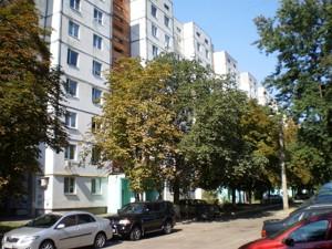 Квартира Якубовського Маршала, 7, Київ, Z-590002 - Фото