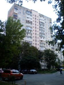 Квартира Якубовського Маршала, 9, Київ, Z-610454 - Фото 3