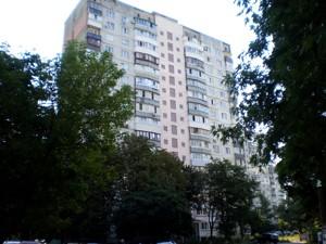 Квартира Якубовського Маршала, 9, Київ, Z-610454 - Фото 2