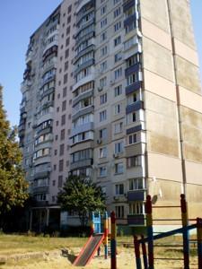 Квартира Якубовського Маршала, 9, Київ, Z-610454 - Фото 1