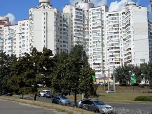 Офис, Тимошенко Маршала, Киев, Z-694000 - Фото 17