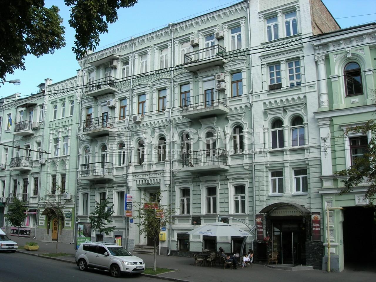 Квартира A-108506, Терещенковская, 21, Киев - Фото 1