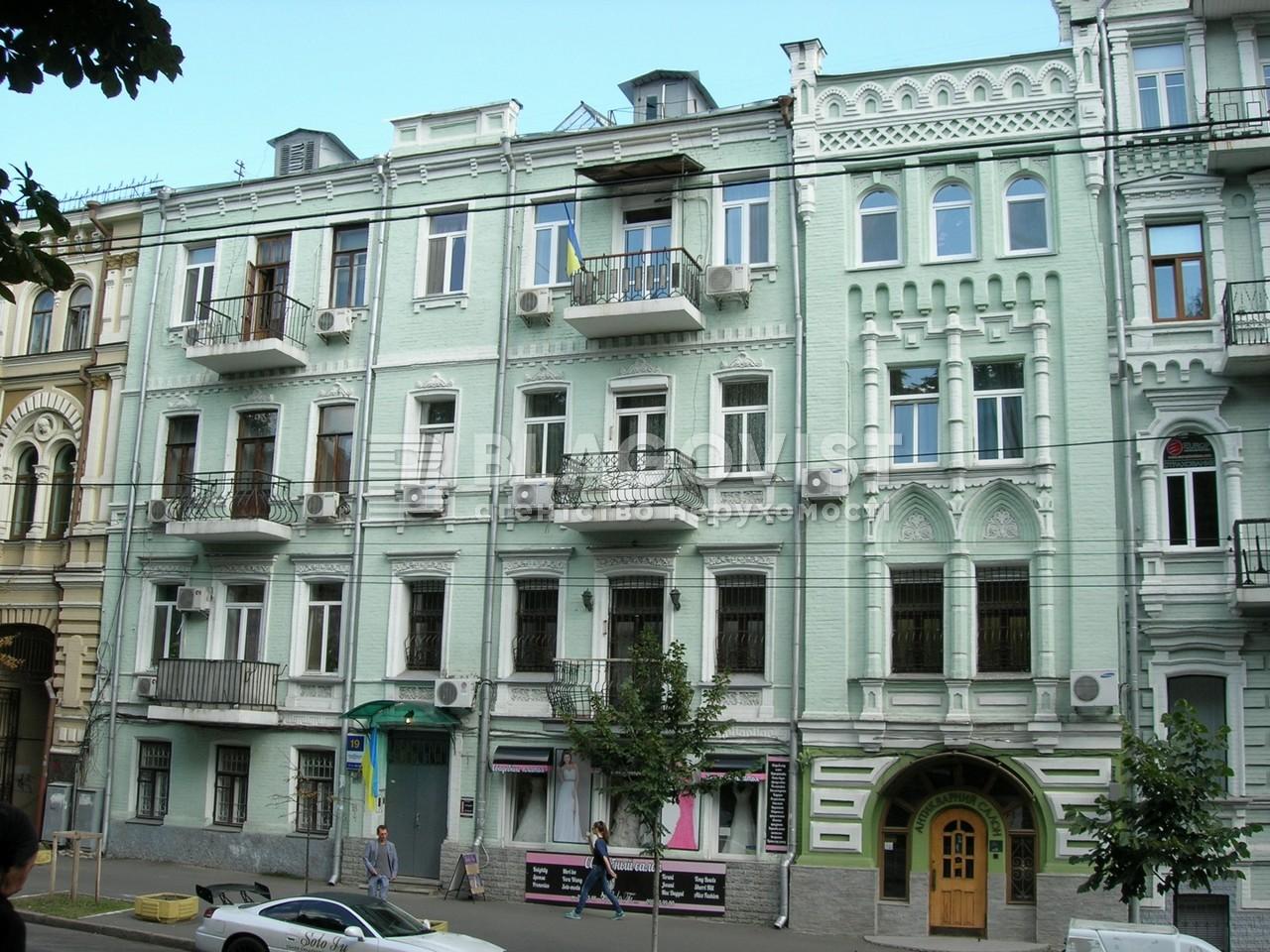 Квартира C-100405, Терещенковская, 19, Киев - Фото 2