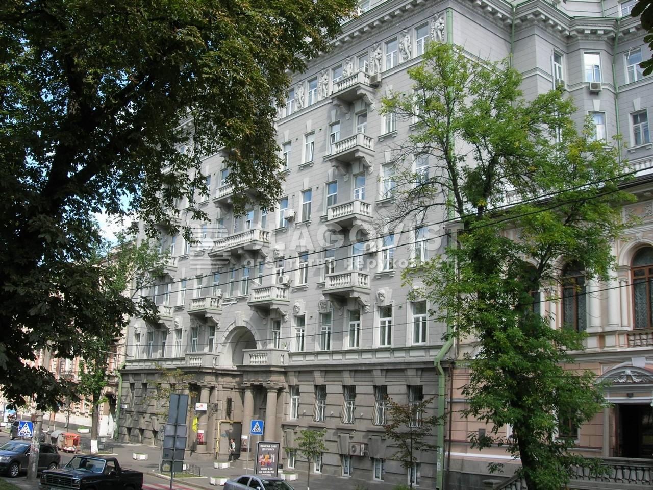 Нежилое помещение, Y-1267, Терещенковская, Киев - Фото 1