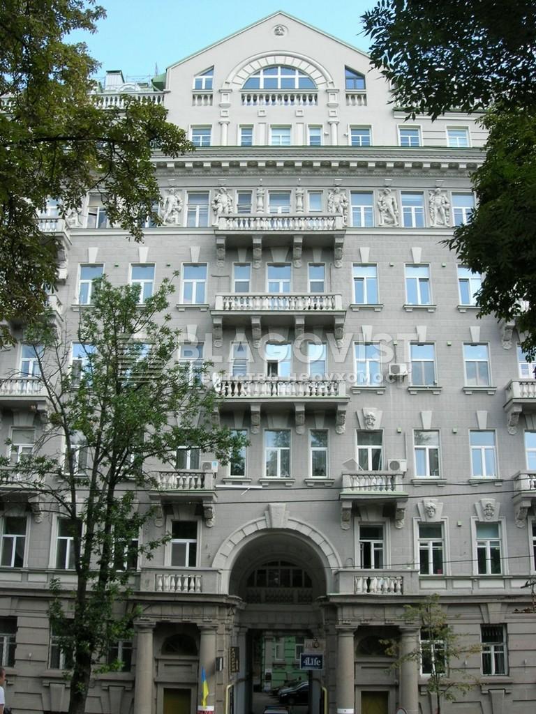 Нежилое помещение, Y-1267, Терещенковская, Киев - Фото 3