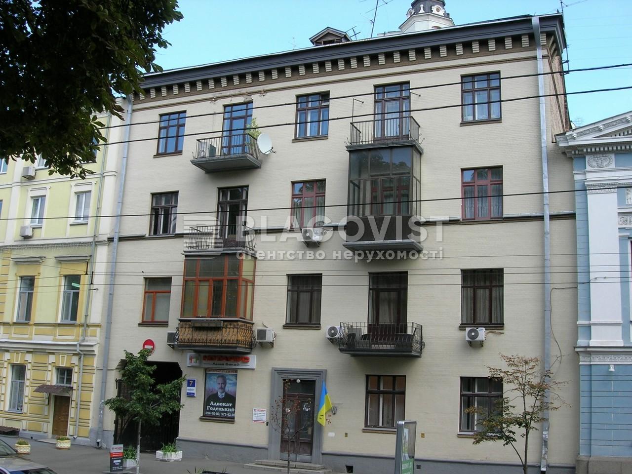 Офис, M-14258, Терещенковская, Киев - Фото 1