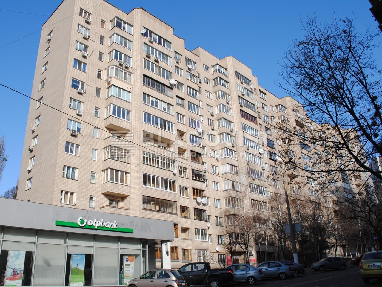 Квартира F-39246, Гончара Олеся, 62, Киев - Фото 1