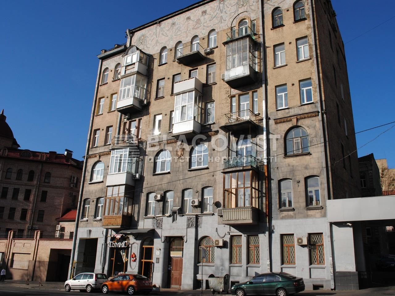 Нежитлове приміщення, H-39234, Гончара О., Київ - Фото 1