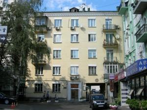 Квартира Львовская пл., 4а, Киев, Z-591903 - Фото1