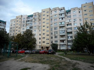 Квартира Касіяна В., 2, Київ, F-43377 - Фото 1