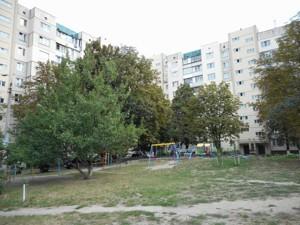 Квартира Касіяна В., 2, Київ, F-43377 - Фото 3