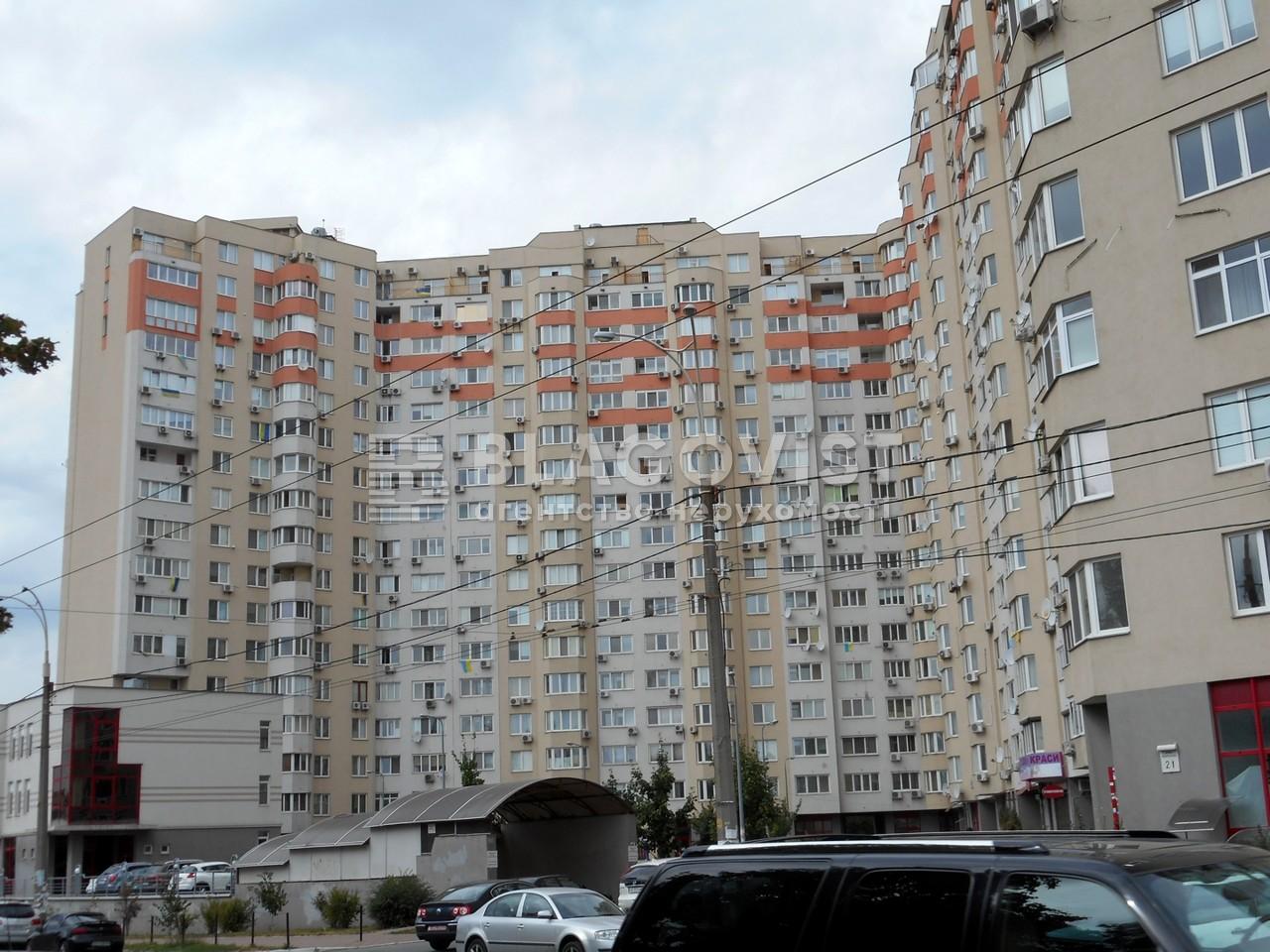 Квартира P-28499, Касіяна В., 2/1, Київ - Фото 2