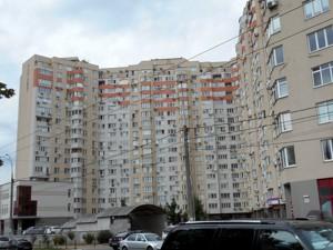Квартира Касіяна В., 2/1, Київ, Z-719861 - Фото3