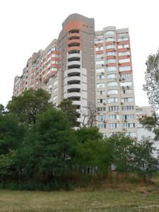Квартира P-28499, Касіяна В., 2/1, Київ - Фото 3