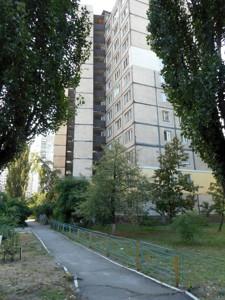 Квартира Тимошенко Маршала, 15, Киев, I-15188 - Фото3