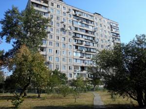 Квартира Тимошенка Маршала, 15, Київ, Z-648377 - Фото