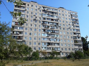 Квартира Тимошенко Маршала, 15, Киев, I-15188 - Фото2