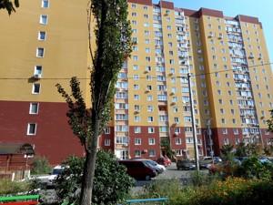 Квартира Тимошенка Маршала, 15г, Київ, A-80587 - Фото