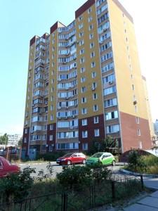 Квартира Тимошенко Маршала, 15г, Киев, Q-3094 - Фото 14