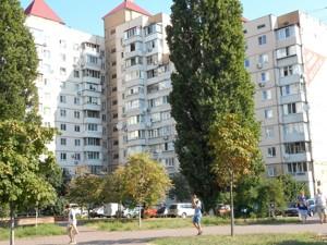 Квартира Тимошенка Маршала, 33/35, Київ, P-25109 - Фото 13