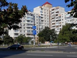 Квартира Тимошенка Маршала, 33/35, Київ, R-37731 - Фото1