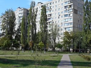 Квартира Тимошенко Маршала, 2б, Киев, Z-353987 - Фото1