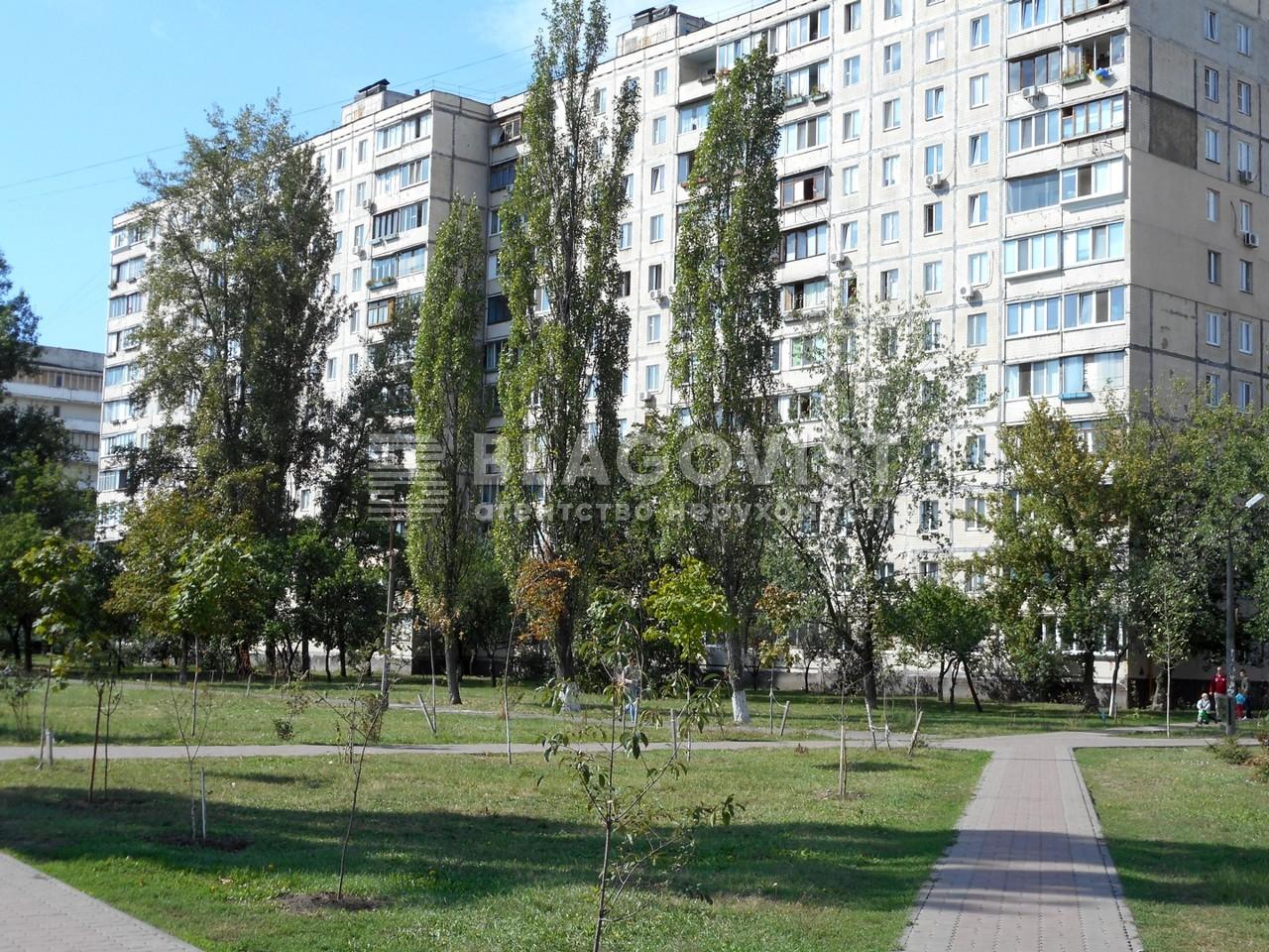 Квартира C-109988, Тимошенко Маршала, 2б, Киев - Фото 2