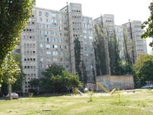 Квартира C-109988, Тимошенко Маршала, 2б, Киев - Фото 3