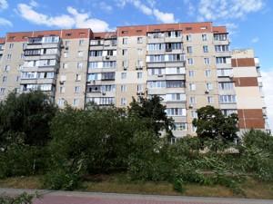 Квартира Маяковского Владимира просп., 61, Киев, Z-1638948 - Фото