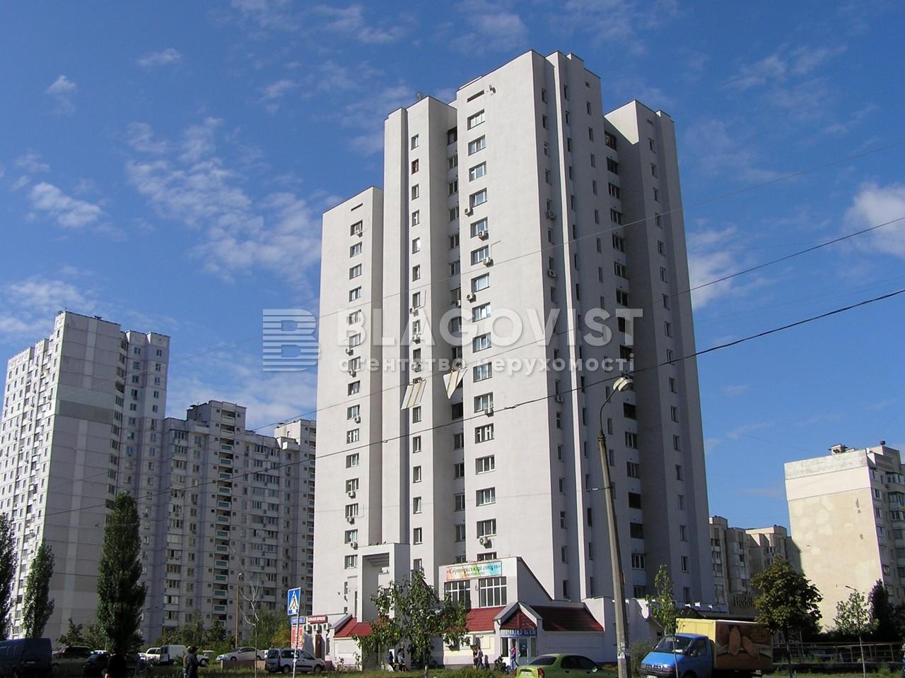 Квартира A-109589, Маяковського Володимира просп., 97/15, Київ - Фото 1