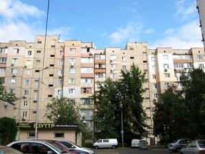 Квартира Бажана Николая просп., 5а, Киев, M-37444 - Фото1