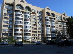 Квартира Героев Сталинграда просп., 16д, Киев, Z-359424 - Фото