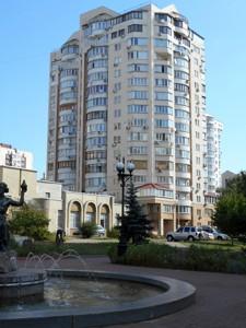 Квартира Героев Сталинграда просп., 18а, Киев, R-31596 - Фото 36