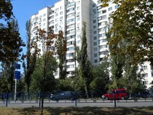 Квартира Героев Сталинграда просп., 25, Киев, Z-429090 - Фото1