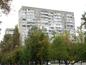 Квартира Лятошинского, 8, Киев, Z-462117 - Фото2