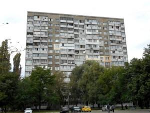 Квартира Лятошинского, 8, Киев, Z-462117 - Фото3
