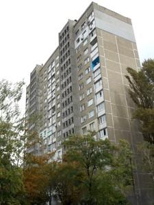 Квартира Лятошинского, 8, Киев, Z-462117 - Фото1