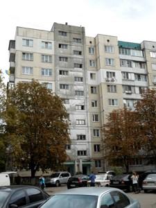Квартира F-39206, Лятошинского, 8а, Киев - Фото 2