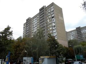 Квартира Лятошинського, 12, Київ, P-27563 - Фото1