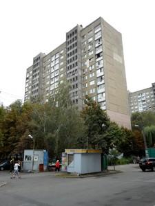 Квартира Лятошинського, 12, Київ, A-109345 - Фото 13