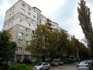 Apartment Liatoshynskoho, 14а, Kyiv, Z-703379 - Photo