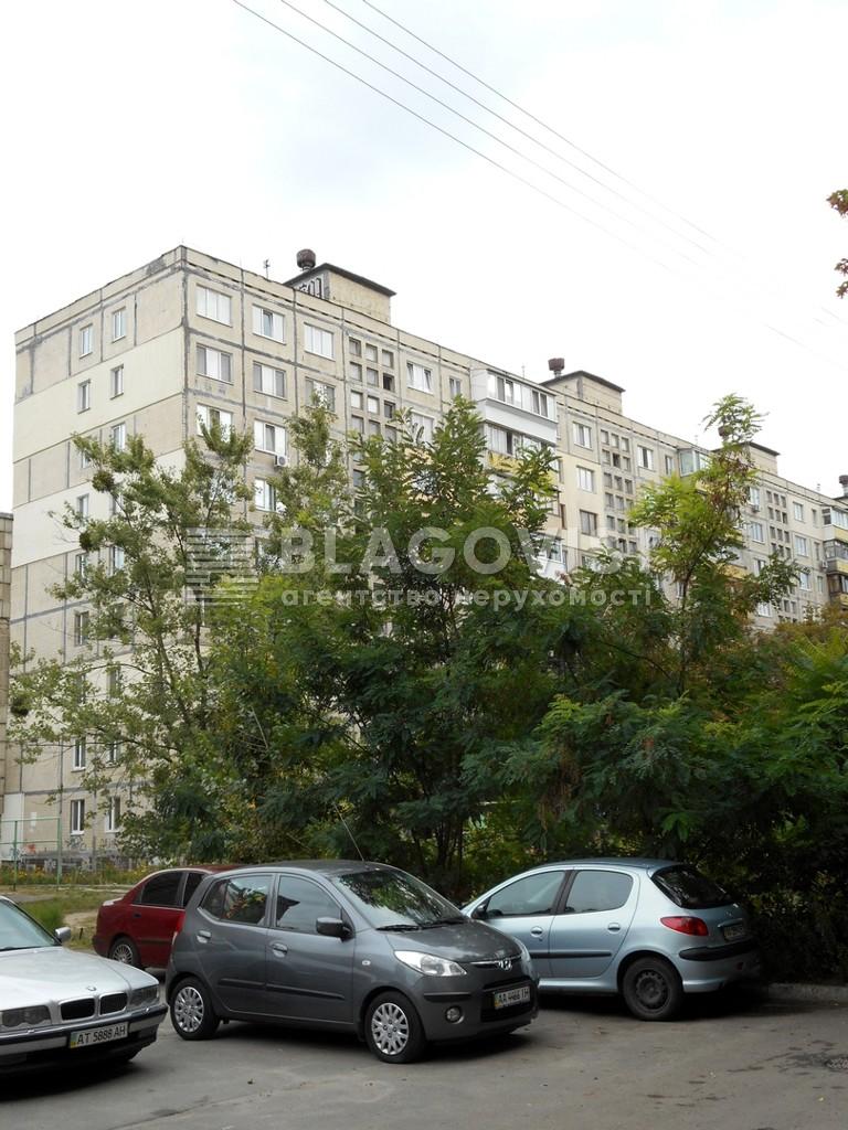 Квартира X-6506, Лятошинского, 14б, Киев - Фото 2