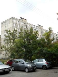 Квартира Лятошинского, 14б, Киев, Z-624300 - Фото2