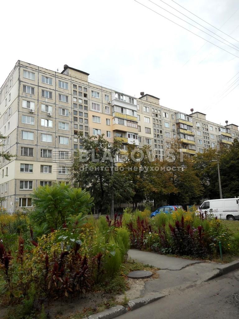 Квартира X-6506, Лятошинского, 14б, Киев - Фото 3